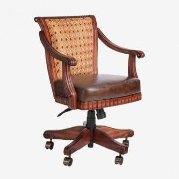 Bellagio Game Chair